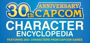 Tous les personnages Capcom dans un livre encyclopédique