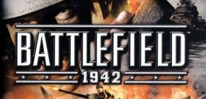 Téléchargez Battlefield 1942 gratuitement !