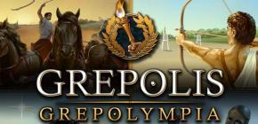 Grepolis, un jeu qui fait de multiples adeptes