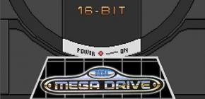 Retro Playing Book vol.1 - La Megadrive, 25 ans d'histoire
