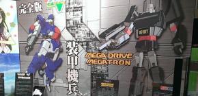 Le robot Transformers Megatron se transforme aussi en Megadrive !