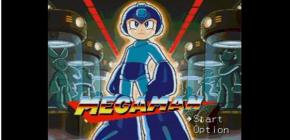 Megaman arrive sur la PC Engine