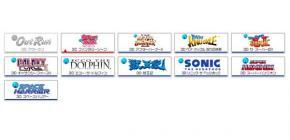 OutRun se gare sur Nintendo 3DS