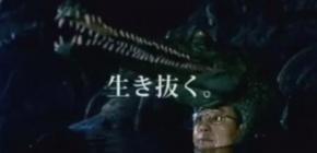 Metal Gear Solid - le modèle de communication d'Hideo Kojima