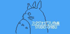 Le studio Ghibli méritait bien son hommage pixel art