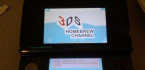 Nintendo 3DS Homebrew Channel - c'est possible !