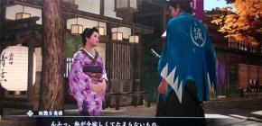 Découvrez l'époque Edo avec Ryu ga gotoku Ishin (PS3 PS4) !
