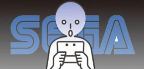 Une compilation Sega 3D Classics sort au Japon