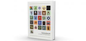 Commodore 64 a visual Commpendium - le plus beau livre du monde est disponible !
