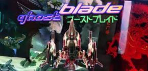 The Ghost Blade - le nouveau shmup de la Dreamcast dans un teaser