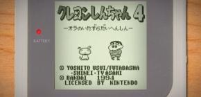 Tous les écran-titres de jeux Game Boy dans une vidéo de 3 heures !