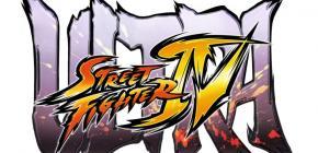 Kayane organise un tournoi Ultra Street Fighter IV avec quatre bibliothèques de Paris