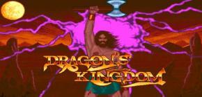 Jeu oublié - Dragon's Kingdom, le jeu qui devait détrôner Shadow of the Beast