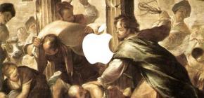 Apple annonce le martinet connecté et réinvente le châtiment corporel