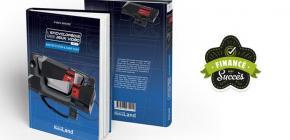 Une encyclopédie Master System et Game Gear aux forceps