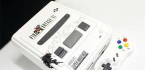 Cette customisation de Super Nintendo rend un bel hommage � Final Fantasy VI
