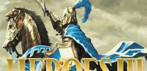 Heroes of Might and Magic rêve de sa cartouche Sega Megadrive