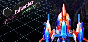 Ghost Blade - le shoot em up de la Dreamcast dévoile son gameplay dans un trailer