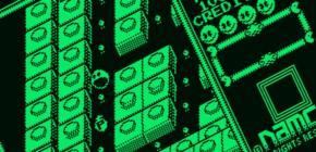 L'Amstrad PCW se déride pour Pac-Man