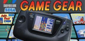 Habillez votre Nintendo 3DS aux couleurs de la Sega Game Gear