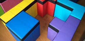 Tetris, c'est aussi des poufs !