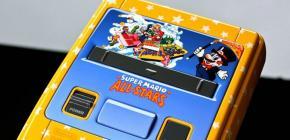 Avant, j'étais moche - La Super Nintendo Super Mario All Stars