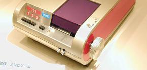 Prototype TV Game Machine - la première console de Sony daterait des années 70