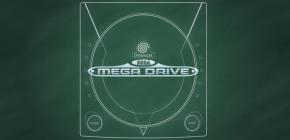 L'émulateur Megadrive pour la Dreamcast élaboré par Sega existe bel et bien !