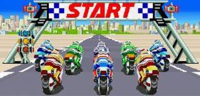 Sega Super Hang-On sur 3DS - on tourne !