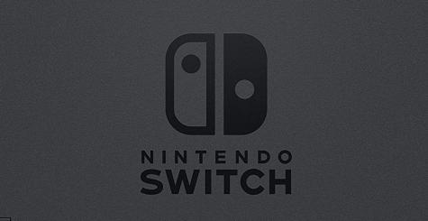 Yuzu, l'émulateur Nintendo Switch pour PC avance à pas de géant !