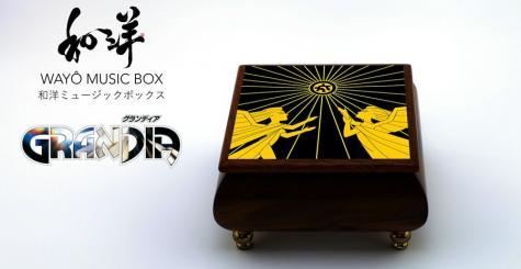 Wayo Records dévoile des albums pour Grandia ainsi qu'une magnifique boîte à musique collector