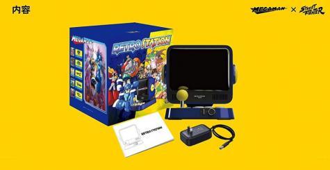 Capcom dépasse les bornes avec sa Retro Station