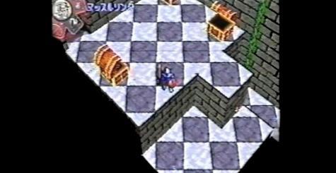 Le jeu PS1 Magic Castle exhumé 20 ans plus tard !