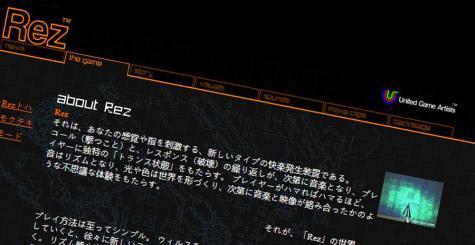 Le site Web de Rez entièrement restauré sur son nom de domaine d'origine !
