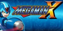 Le nouveau Guide Complet du Dr.Lakav arrive en force avec Mega Man X