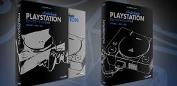 PlayStation Anthologie Vol.3 disponible le 14 mars 2016