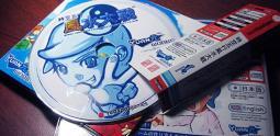 Wind and Water Puzzle Battles revient sur Sega Dreamcast