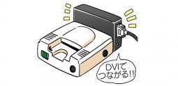 UperGrafx - votre PC Engine est prête pour le HDMI