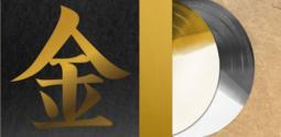 Deux vinyles pour Pokémon Or et Argent par iam8bit