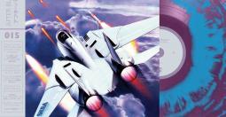 L'OST d'After Burner 2 sort en disque vinyle chez Data Discs !