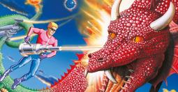 L'OST de Space Harrier sort en disque vinyle chez Data Discs !