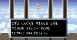 L'émulateur RetroArch traduit les jeux à la volée