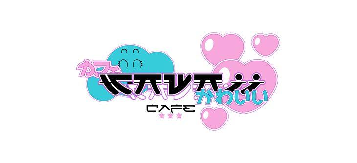 Kawaii+Cafe+Paris+-+bar+otaku,+manga+et+gaming
